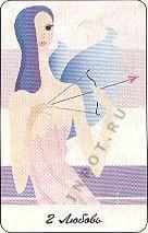 Карты Ангелов и чертей, значение и толкование в гаданиях, БЕСПЛАТНЫЕ ОНЛАЙН ГАДАНИЯ