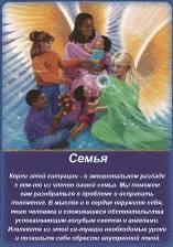 Молитва чимеевской божией матери