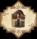 Приметы о доме и жилье