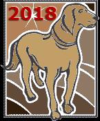 Общий гороскоп на 2018 год, БЕСПЛАТНЫЕ ОНЛАЙН ГАДАНИЯ